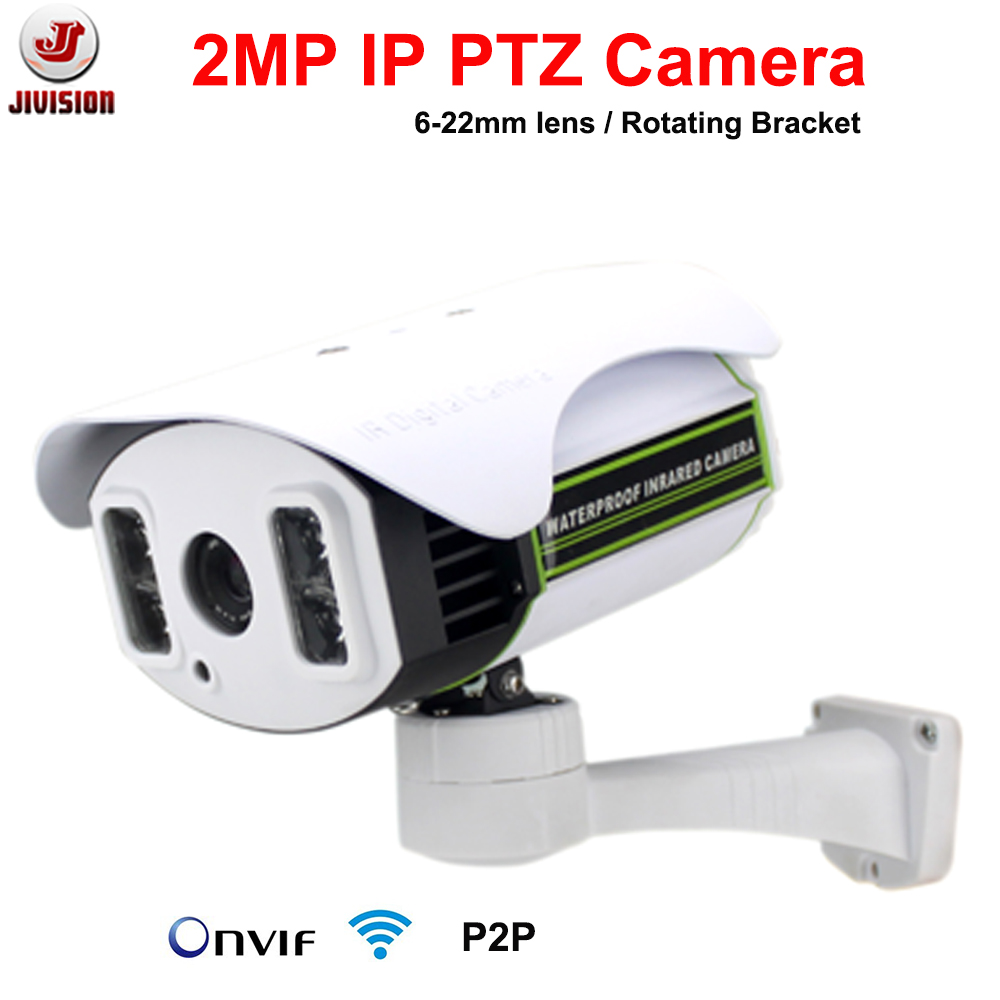 HD 1080P WIFI IP PTZ Dome camera Wireless ONVIF 2.0 Megapixel 6-22mm lens SD card slot rotating bracket P2P IR IP Camera Outdoor cheapest home smart ptz wireless ip camera ip camera wifi hd ir sd card 720p onvif p2p for android ios pc remote monitoring