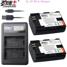 2x 2600mah LPE6 LP-E6 LP-E6N LP E6 Battery + LCD Dual Charger for Canon EOS 5DS R 5D Mark II 5D Mark III 6D 7D 80D EOS 5DS R mcoplus bg 5diil lcd battery grip for canon eos 5d mark ii ir wireless remote control 2x lp e6 battery