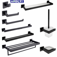 AODEYI Bathroom Hardware Set Black Robe Hook Towel Rail Rack Bar Shelf  Paper Holder Toothbrush Holder