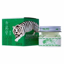 New Massage Cream White Tiger Balm Headache Toothache Essential Oil Pain Relief Muscle Ointment Massage Rub Muscular Aches