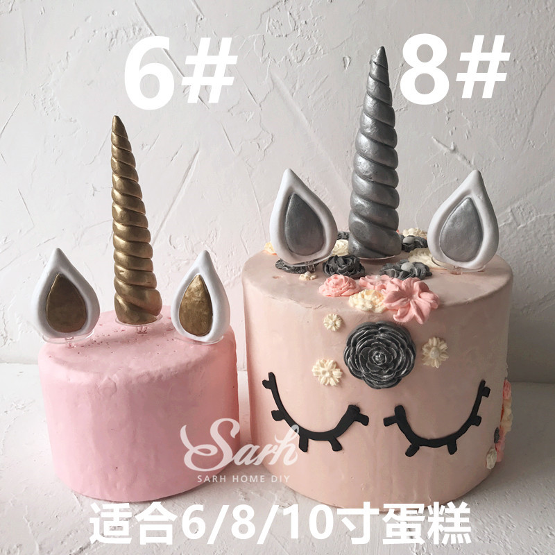 clay unicorn horn ears cake inserts decorations dessert table party decorations for baking cute gifts in cake decorating supplies from home garden on