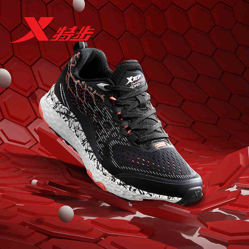 XTEP 2019 New Hot Men's Running Sport Outdoor Breathable Air Sole Boots Shoes Sneakers For Men Free Shipping 983319119279