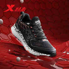 XTEP 2017 New Hot men's Running sport outdoor Breathable Air Sole boots shoes sneakers for Men free shipping 983319119279 цена