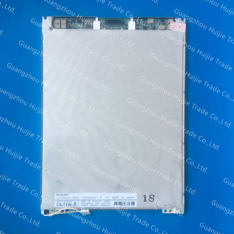 NJK10189 MINDRAY BC2100/BC2300 OLD STYLE LCD SCREEN display  ORIGINAL AND NEW