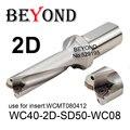 BEYOND WC 2D 50 мм WC40-2D-SD50-WC08 U сверло используется вставка WCMT WCMT080412 индексируемая карбидная вставка для токарного станка CNC инструменты