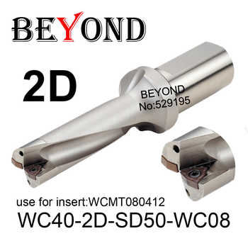 BEYOND WC 2D 50mm WC40-2D-SD50-WC08 U Drilling Drill Bit use Insert WCMT WCMT080412 Indexable Carbide Inserts Lathe CNC Tools - DISCOUNT ITEM  25% OFF Tools
