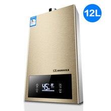 Бытовой умный газовый водонагреватель с постоянной температурой Электрический бытовой газ сжиженный газ сильный выхлоп 12L16L