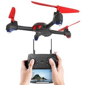Image 2 - HR drone SH2GPS remote control aircraft intelligent automatic follow on return flight aircraft 1080P