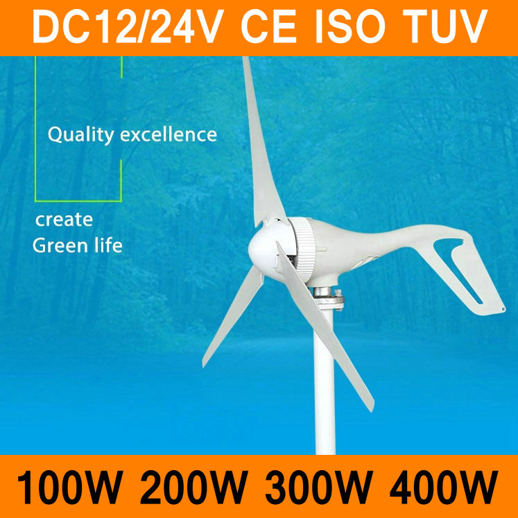 Wind Power Generator DC12V/24V 100W 200W 300W 400W Wind Alternative Turbine Generators 3 Blades with Wind Controller CE ISO TUV usa stock 880w hybrid kit 400w wind turbine generator