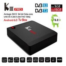 OTHA KIII Hybrid DVB TV Box Amlogic S912 Octa Core Android 6.0 3G+16G 4K H.264-H.265 Satellite TV Receiver Built in 2.4G/5G WiFi