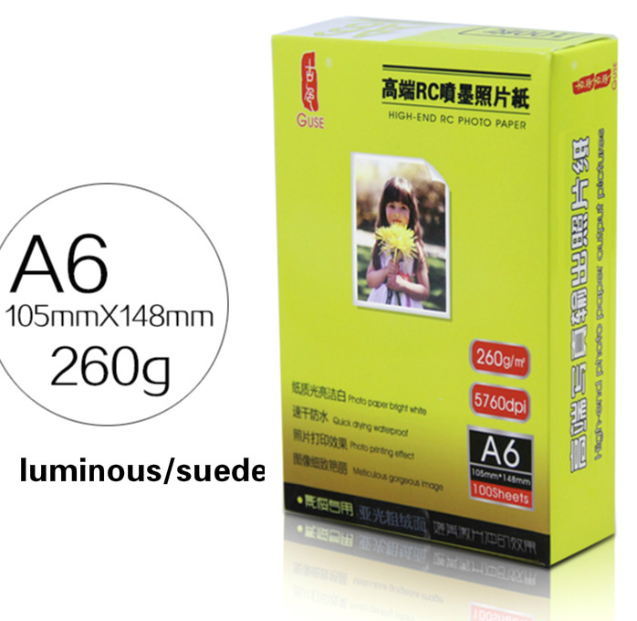 A6 RC photo paper 260g glossy ink-jet  ID photo paper luminous/ suede/ silk optional цена и фото