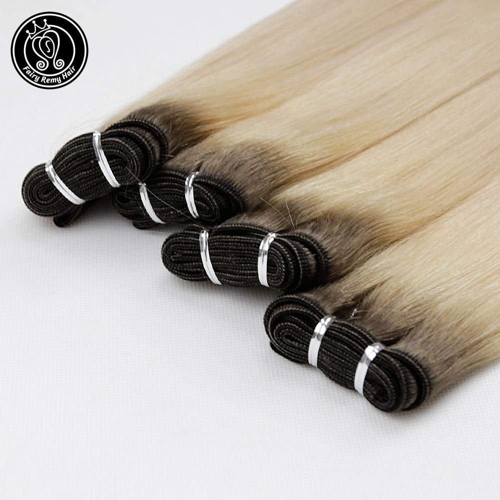 Fairy Remy Hair European Hair Weave Bundles Straight Human Hair Weft 100g/pc 16