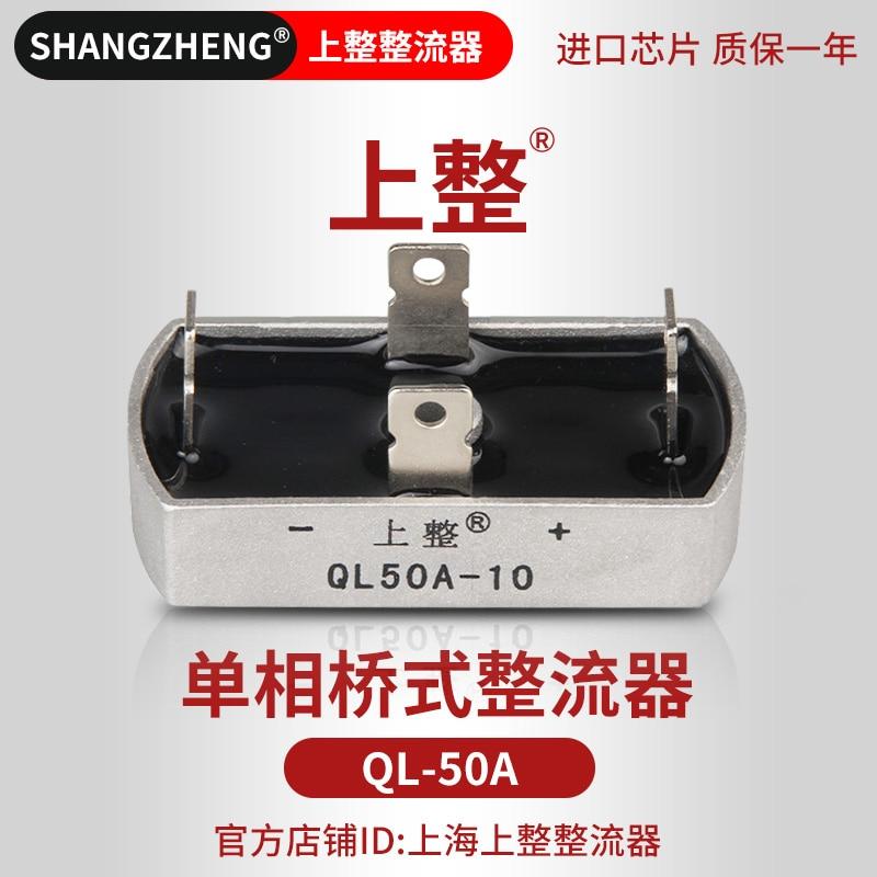 Bridge Rectifier QL50A 5010 saimi skdh145 12 145a 1200v brand new original three phase controlled rectifier bridge module