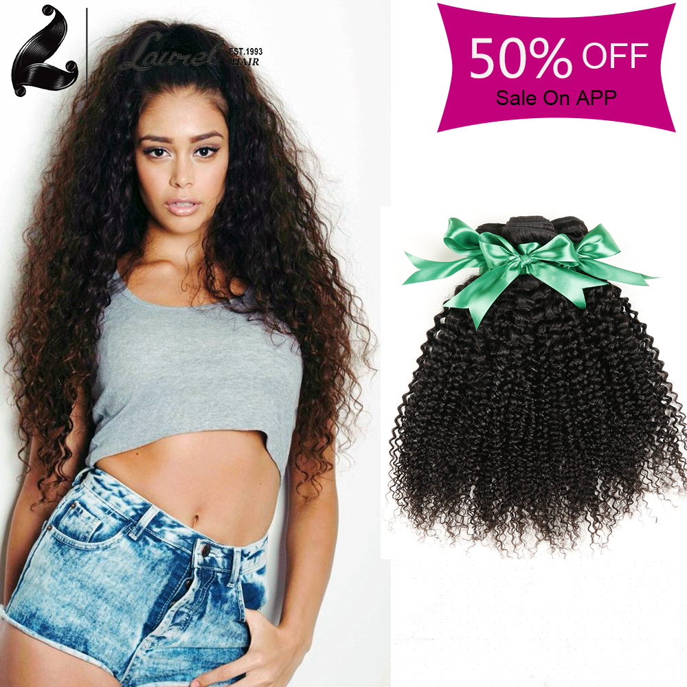 Remi hair virgin 7a filipino curly hair laurel hair store kinky remi hair virgin 7a filipino curly hair laurel hair store kinky curly 4 bundle virgin curly weave cheap human hair bundles weave in hair weaves from hair pmusecretfo Image collections