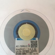 Оригинальная ACF AC-7246LU-18 PCB ремонтная лента 1,5 M-50 M новая дата