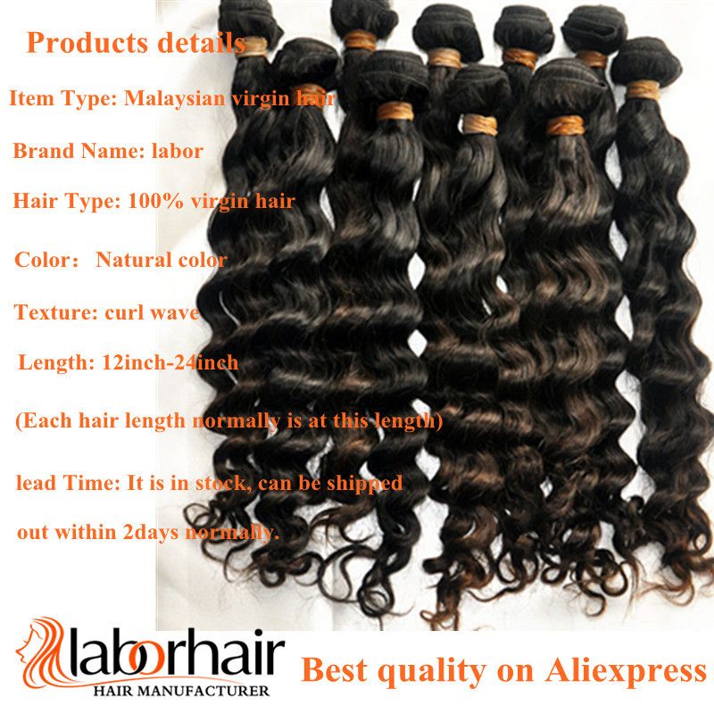 Mix Lengthed Malaysian Virgin Human Hair Extensions Curly Wave Weft