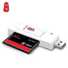 Кавау USB 3,0 устройство считывания SF карт поддерживает до 256 ГБ с CFCard Reader C301 высокое качество Скорость для компьютера