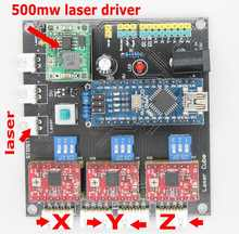 Toy assembly model Science toys  mini laser engraving machine laser DIY CNC router 3 Axis control board