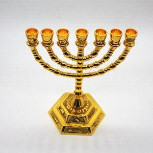 Image 2 - ゴールドメッキ本枝の燭台 7 支店ホルダー 12 部族エルサレムユダヤ 4.7 インチ