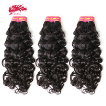 Ali Queen Product Brazilian Water Wave Virgin Hair 3pc/lot Virgin Human Hairs Weave Bundles Salon Natural Color Can Colored 613#