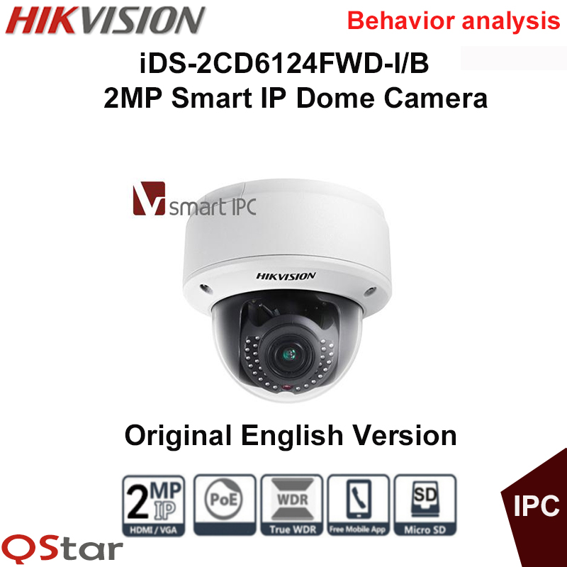 Hikvision Original iDS-2CD6124FWD-I/B Behavior analysis 2MP Intelligent IP Camera 120db 1K10 1080p CCTV Camera