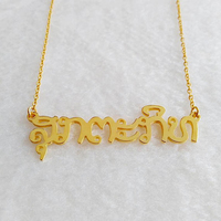 Custom Lao Thai Jewelry Gold Silver Color Personalized Thai Name Necklace Stainless Steel Chain Customized Necklace For Women
