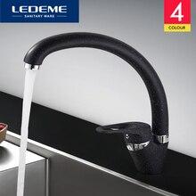 LEDEME Multi-color Kitchen Faucet Modern Style Home Cold and Hot Water Tap Single Handle Kitchen Faucets Black White Khaki L5913