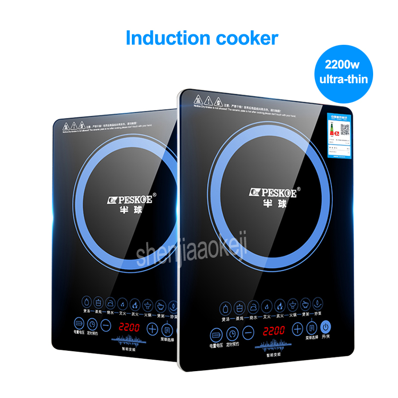 Induction Cooker Home Intelligent Electric Furnace Hot Pot Stove No Radiation Multi-cooker Kitchen Cooking Tool 220V/50HZ 2200w