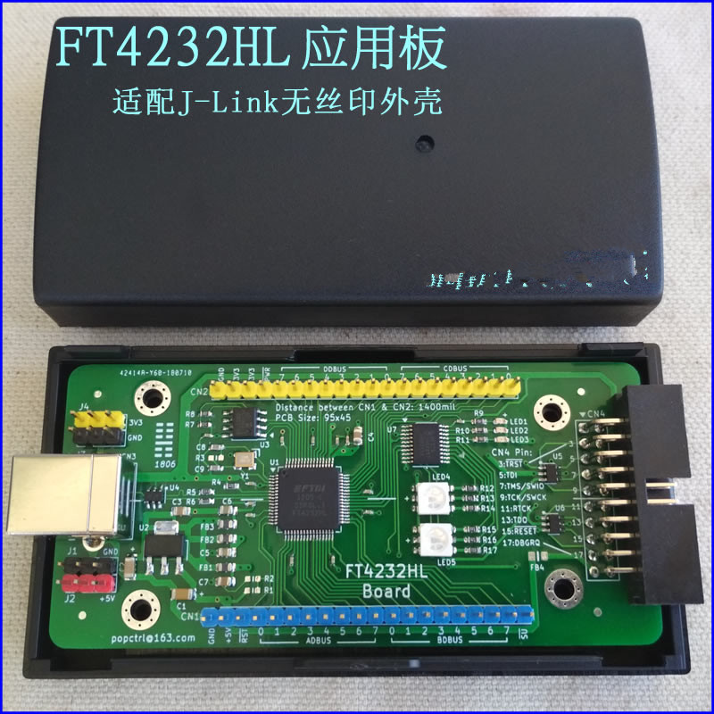 FREE SHIPPING ! FT4232HL Development Board FT4232 USB To Serial Port JTAG SPI I2C OpenOCD