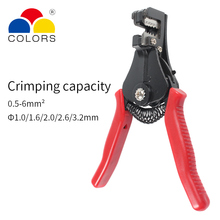 HS-700B Self-Adjusting insulation Wire Stripper automatic wire strippers stripping range 0.25-6mm2 High Quality Tool