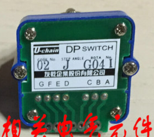 02J  Rotary switches band switch U-CHAIN Digital band switch feed override CNC panel knob switch