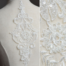 1Piece White Bridal Embroidery Motif Lace Applique Venice Trim Collar Flower Headware