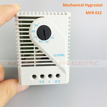 Mini Mechanical Humidity Controller .Small Hygrostat DIN 35 Mounted type MFR 012 Suit for Electric Cabinet or Enclosure