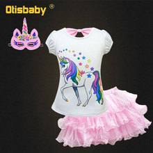 2-10 Age Children Unicorn Costume Cotton T-Shirt + Ball Gown Tutu Skirt Girls Horse Clothing Set Mask Fancy Kids Suit