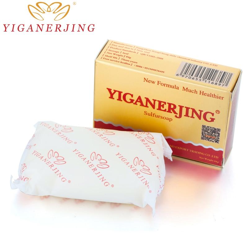 5pcs YIGANERJING Sulfur Soap Skin Conditions Acne Psoriasis Seborrhea Eczema Anti Fungus Bath Soap