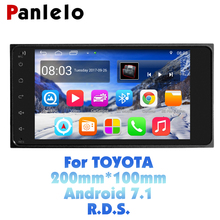 Autoradio Android Universel Pour Toyota  7 » avec Camera de Recul