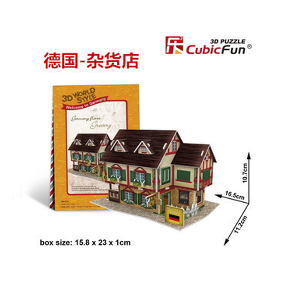 3D Puzzle German <font><b>grocery</b></font> <font><b>store</b></font> DIY Creative gift Educational <font><b>toys</b></font> World style tour construction paper model T30 image