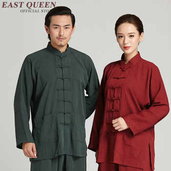 Tai chi uniform clothing taichi clothes women men wushu clothing kung fu uniform suit martial arts uniform exercise KK1341 H - DISCOUNT ITEM  45% OFF All Category