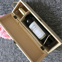 Unique wooden wine box graduation gift for him & her with your custom details. Super cute Mortarboard design