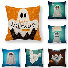 45cm*45cm Cushion cover Halloween gost linen/cotton pillow case sofa and Home decorative