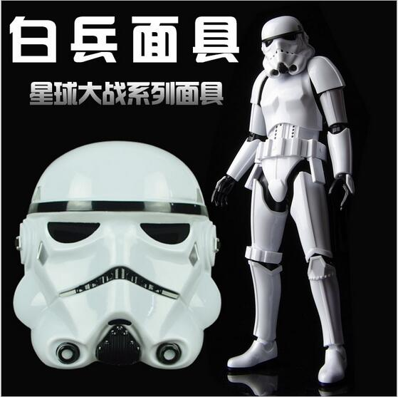 High Quality Movie Star Wars Mask Storm Clone Trooper Helmet White Black Warrior Empire Soldiers Party Games Mask Hot Sale Toys
