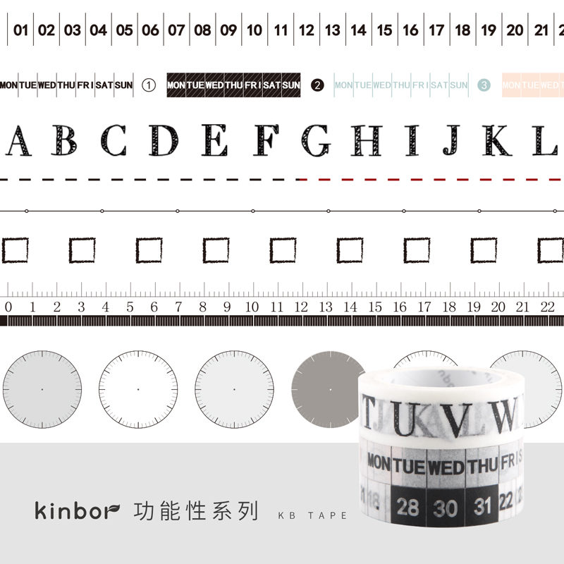 9 Styles Function Washi Tape Daily Plan Time Schedule Ruler Design DIY Bullet Jornal Stickers Decorative Sticker Masking Tapes