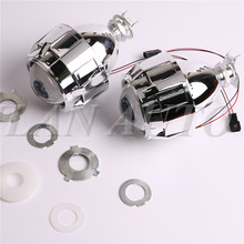 Car Styling 2.5 inches WST HID Bi xenon Headlight Projector Lens Night Light Glasses H7 H4 Headlamp Lenses, Use H1 Bulbs