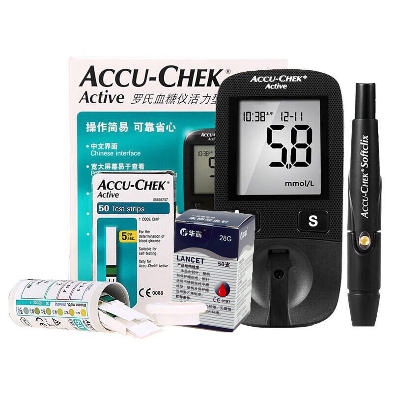 Blood Glucose Meter Accu-Chek Active Blood Sugar Tester Diabetes Household Glucosemeter Monitor Measurement+ 50 Test Strips
