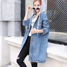 b657ee09e2d Джинсовая куртка с капюшоном Женская длинная буквы дизайн свободные  джинсовые пальто Джокер зимняя Ветровка простая атмосфера мо.