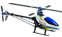 Tarot 450 V3 RC Helicopter Kit(Shaft Driven Edition) TL20009 Flybared RC Helicopter Free Track Shipping