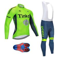 23712a13273f 2018 Pro Team Tinkoff Fluorescent Green Long Sleeve Cycling Jersey Bib  Pants Set Montain Bike Cycling