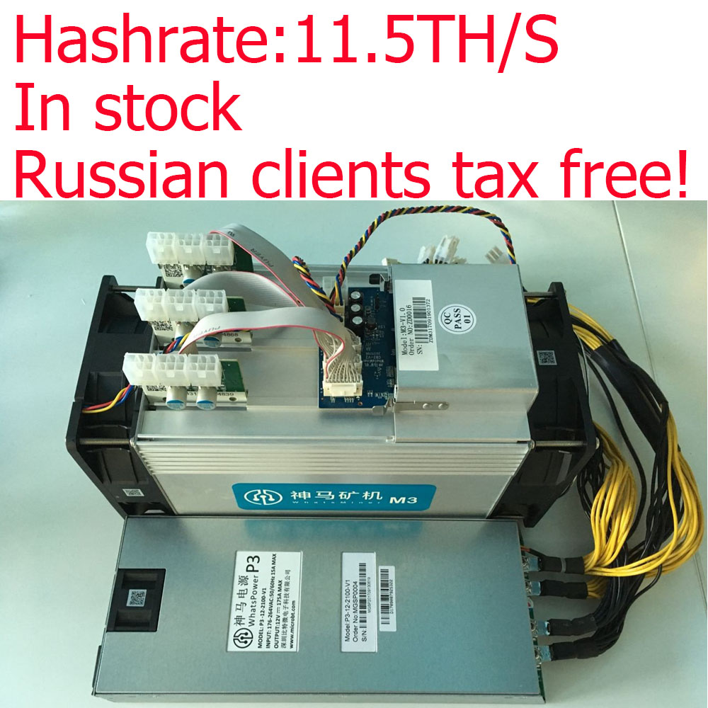 Russian clients free tax!! In stock Asic Bitcoin Miner WhatsMiner M3 11.5TH/S 0.17 kw/TH better than Antminer S9, PSU included сетевой инструмент antminer u3 usb btc 63gh s bitcoin usb asic asic bitcoin sha256
