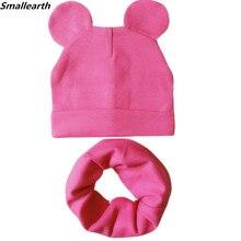 Новая детская шапка с милыми ушками, хлопковый комплект, шапка и шарф, детские шапки для девочек и мальчиков, детская шапка, шарф, воротники, осенне-зимняя детская теплая шапка