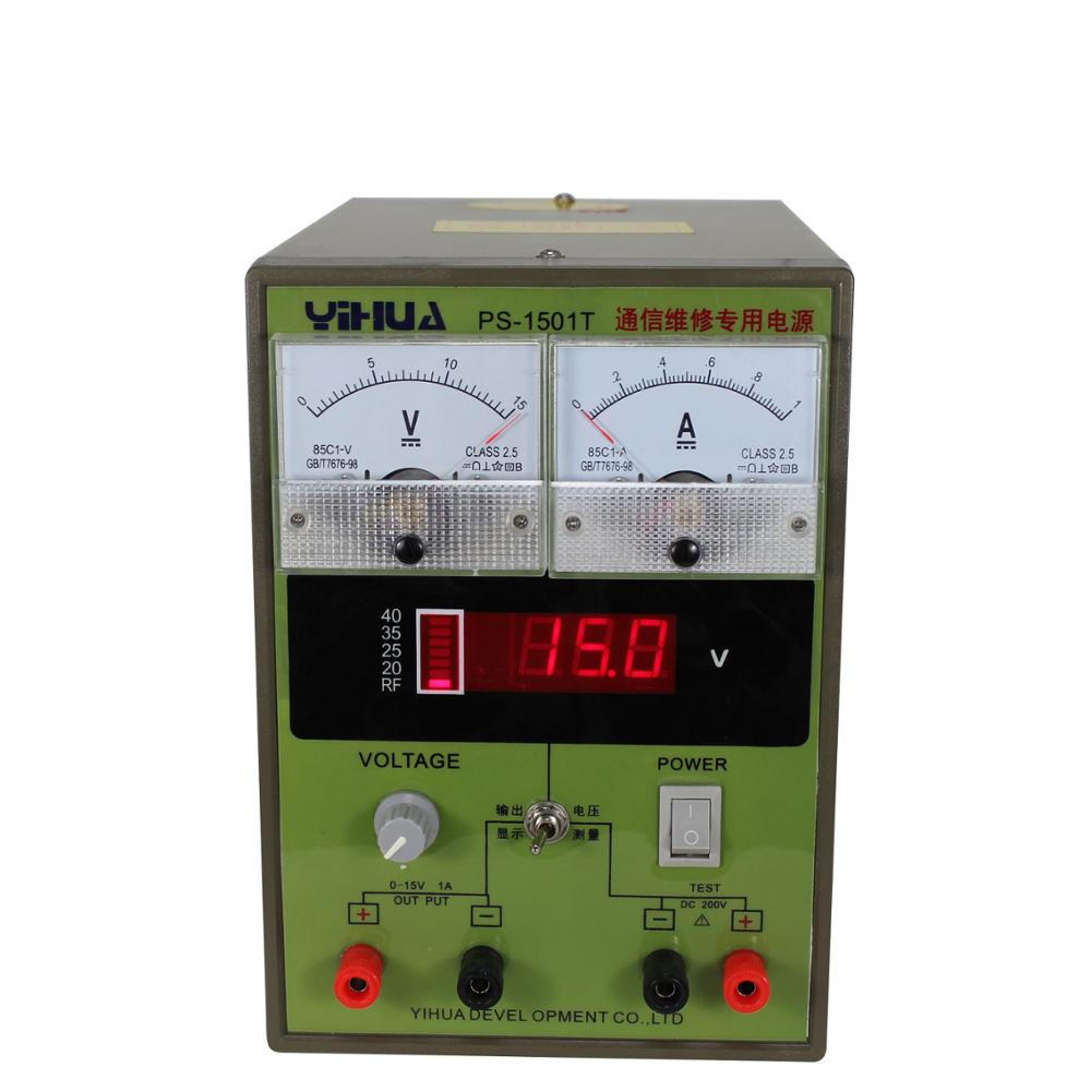 ФОТО Mobile Phone Repair Power Supply 1501T Repairs Dedicated Adjustable DC Power Supply 15V 1A Automatic Protection